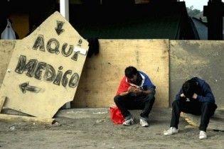 В Чили произошло землетрясение мощностью почти 6 баллов