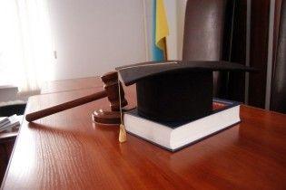 Уволены четверо судей Конституционного суда