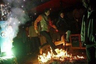 Праздник огня в Иране: более 200 пострадавших