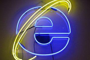 Microsoft выпустила экстренное обновление для Internet Explorer