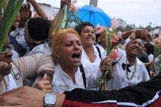 На Кубе разогнали демонстрацию жен и матерей политзаключенных: десятки задержанных