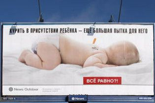 В Москве в социальной рекламе сигарету затушили о спину ребенка