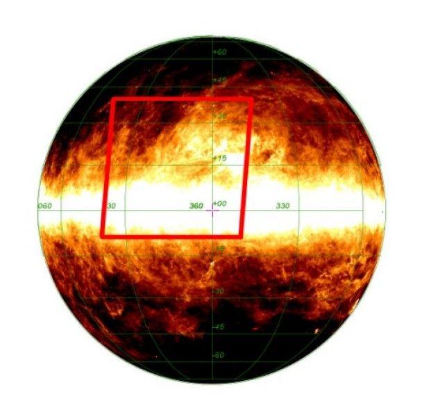 В нашей Галактике найдена гигантская пылевая туча