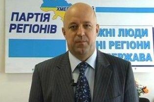 Хмельницким губернатором стал руководитель областной ПР