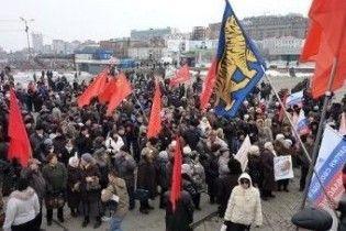 На митинге во Владивостоке требуют отставки правительства РФ