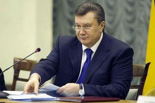 МИД начало подготовку визита Януковича в США