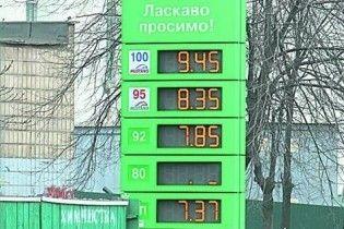 В Киеве резко подорожал бензин