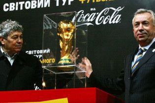 Кубок мира по футболу пожаловал в Донецк