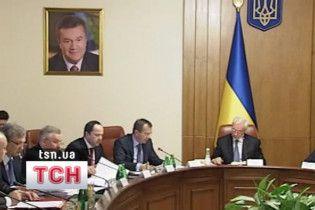 Кабмин займется бюджетом и дачей Януковича