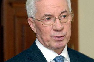 Азаров: Украине жизненно важны очень хорошие отношения с США