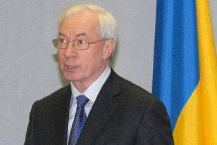 """Азаров провел переговоры с главой """"Газпрома"""""""