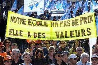 Во Франции полиция задержала школьников, протестовавших против пенсионной реформы
