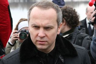 Москаль: Шуфрич принял на работу эксгибициониста