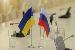 МИД: закрытие Объединения украинцев ухудшит отношения с Москвой
