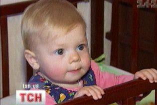 Ребенок фото для усыновления украина