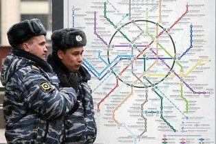 Задержаны подозреваемые в организации терактов в метро Москвы