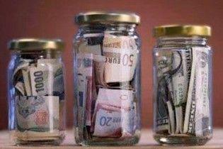 НБУ запретит досрочное снятие депозитов