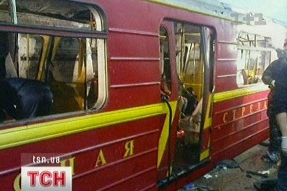 Теракт у Москві