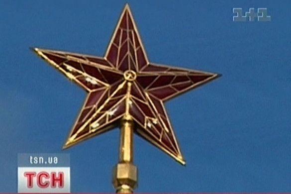 Кремлівська зірка