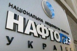 """""""Нафтогаз"""" заплатил """"Газпрому"""" 730 млн долларов за майский газ"""