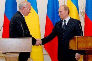 Россия готова выделить Украине 6 миллиардов долларов