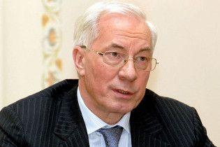 Азаров рассказал, когда в Украине закончится кризис