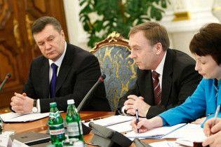 Янукович назначил Лукаш председателем комиссии по гражданству