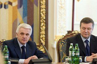 У Литвина отрицают слияние с регионалами