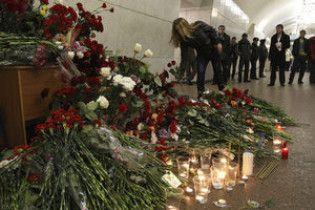 В результате московских терактов погиб гражданин Украины