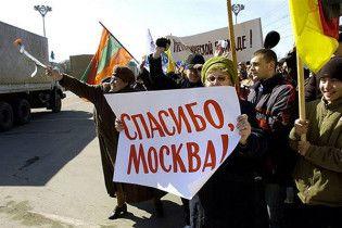 Приднестровье готово на размещение у себя любых российских войск