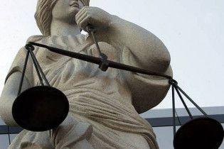 Конкурс на ведущие судейские должности выиграли дети известных судей