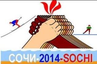Озвучен медальный план России на Олимпиаде в Сочи