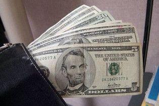 Официальный курс валют на 26 мая