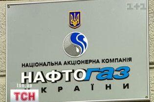 """""""Нафтогаз"""" взял в кредит миллиард гривен, чтобы рассчитаться с """"Газпромом"""""""