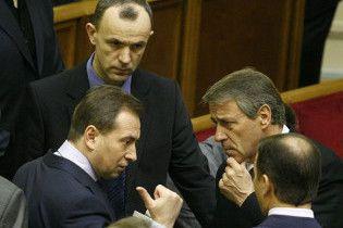 Депутаты Тимошенко воротят нос от общения с Януковичем