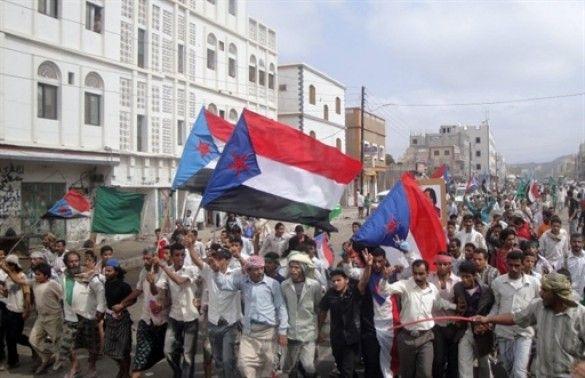 Прихильники сепаратистів, Ємен