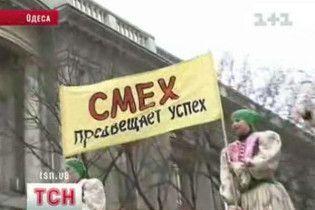 В Одессе отпраздновали Юморину