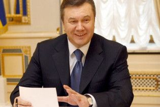 Янукович попросил снизить цену на российский газ на 25%