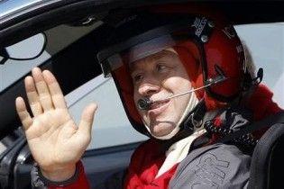 Слепой турок прокатился на Ferrari со скоростью почти 300 км/ч