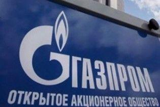 """""""Газпром"""" претендует на роль британского топливного гиганта"""