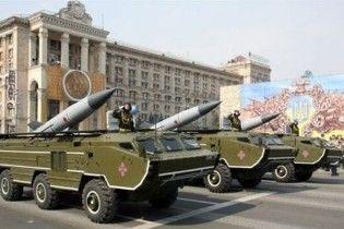 Киевский парад ко дню Победы обойдется в 13 миллионов гривен