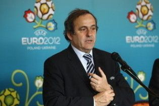 Платини: Донецку не хватает гостиниц для полуфинала Евро-2012