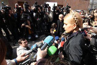 Против Тимошенко возбудили дело, закрытое семь лет назад