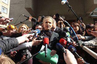 Тимошенко пришла в Генпрокуратуру