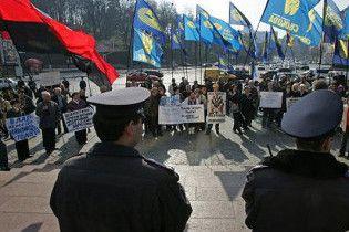 """После митинга под стенами Рады задержаны активисты """"Свободы"""""""