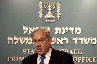 Израиль готов отдать часть территорий ради мира с Палестиной