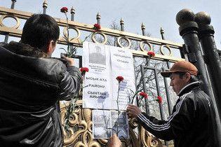 В Киргизии число погибших во время беспорядков достигло 79 человек