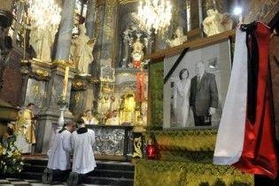 В Украине помолились за погибших под Смоленском