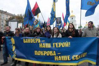 В Киеве отпразднуют годовщину УПА, несмотря на запрет суда