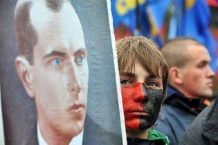 115 тысяч украинцев подписались против героизации Бандеры